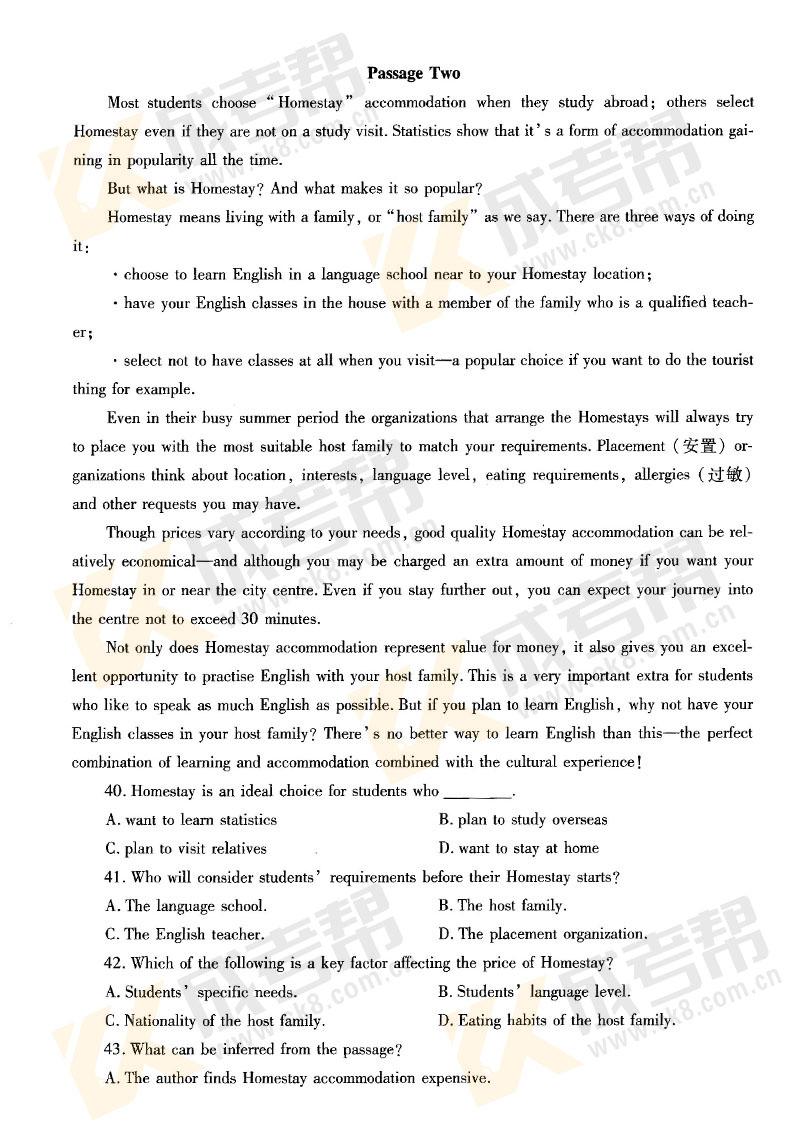 2015年成人高等学校招生全国统一考试专升本英语